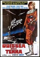 Uchu daikaijû Girara - Italian Movie Poster (xs thumbnail)