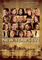 New Year's Eve - Greek Movie Poster (xs thumbnail)