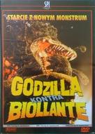 Gojira vs. Biorante - Polish Movie Cover (xs thumbnail)