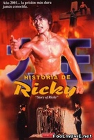 The Story Of Ricky - Spanish Movie Cover (xs thumbnail)