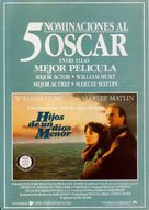 Children of a Lesser God - Spanish Movie Poster (xs thumbnail)