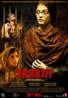 Sarbjit - Indian Movie Poster (xs thumbnail)