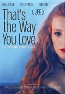 That's the Way You Love - Israeli Movie Poster (xs thumbnail)