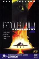 Philadelphia Experiment II - Australian Movie Cover (xs thumbnail)