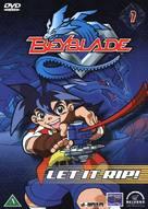 """Bakuten shoot beyblade"" - Danish DVD cover (xs thumbnail)"