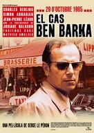 J'ai vu tuer Ben Barka - Andorran Movie Poster (xs thumbnail)