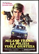 Milano trema - la polizia vuole giustizia - Italian Movie Poster (xs thumbnail)