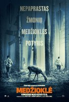 The Hunt - Lithuanian Movie Poster (xs thumbnail)