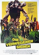 Uncommon Valor - German Movie Poster (xs thumbnail)