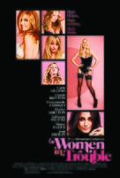 Women in Trouble - Movie Poster (xs thumbnail)
