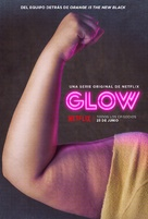 """GLOW"" - Spanish Movie Poster (xs thumbnail)"