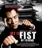 Jing wu ying xiong - German Movie Cover (xs thumbnail)