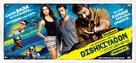 Dishkiyaoon - Indian Movie Poster (xs thumbnail)