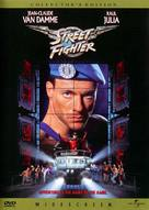 Street Fighter - DVD cover (xs thumbnail)