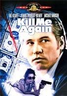 Kill Me Again - DVD cover (xs thumbnail)