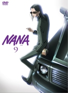 """Nana"" - Hong Kong Movie Cover (xs thumbnail)"