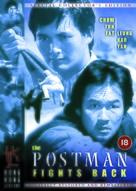 Xun cheng ma - British Movie Cover (xs thumbnail)