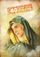 The 40 Year Old Virgin - DVD cover (xs thumbnail)