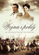 Voyna i mir - Polish Movie Cover (xs thumbnail)