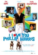 I Love You Phillip Morris - Greek Movie Poster (xs thumbnail)