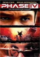 Phase IV - Movie Cover (xs thumbnail)