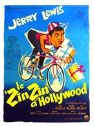 The Errand Boy - French Movie Poster (xs thumbnail)