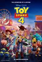 Toy Story 4 - Belgian Movie Poster (xs thumbnail)