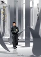 Huang jin shi dai - Chinese Movie Poster (xs thumbnail)