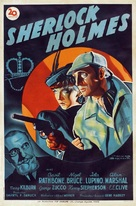 The Adventures of Sherlock Holmes - French Movie Poster (xs thumbnail)