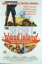 The Secret of Blood Island - Movie Poster (xs thumbnail)