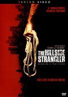 The Hillside Strangler - DVD cover (xs thumbnail)