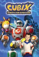 """Cubix: Robots for Everyone"" - DVD cover (xs thumbnail)"