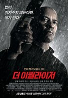 The Equalizer - South Korean Movie Poster (xs thumbnail)