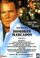 Weeds - Spanish Movie Poster (xs thumbnail)