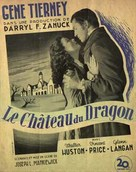 Dragonwyck - French Movie Poster (xs thumbnail)