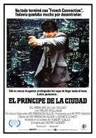 Prince of the City - Spanish Movie Poster (xs thumbnail)