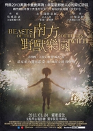 Beasts of the Southern Wild - Taiwanese Movie Poster (xs thumbnail)