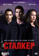 """""""Stalker"""" - Russian Movie Cover (xs thumbnail)"""