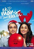 Ek Main Aur Ekk Tu - Indian Movie Poster (xs thumbnail)