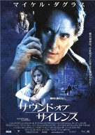 Don't Say A Word - Japanese Movie Poster (xs thumbnail)