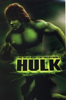 The Death of the Incredible Hulk - DVD movie cover (xs thumbnail)