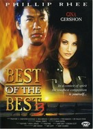 Best of the Best 3: No Turning Back - Dutch Movie Cover (xs thumbnail)