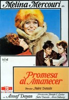 Promise at Dawn - Spanish Movie Poster (xs thumbnail)