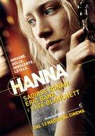 Hanna - Italian Movie Poster (xs thumbnail)