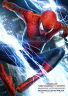 The Amazing Spider-Man 2 - Russian Movie Poster (xs thumbnail)