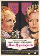 Mary, Queen of Scots - Spanish Movie Poster (xs thumbnail)