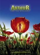 Arthur et les Minimoys - Movie Poster (xs thumbnail)