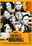 Les petits mouchoirs - Swiss Movie Poster (xs thumbnail)