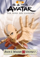 """""""Avatar: The Last Airbender"""" - German DVD movie cover (xs thumbnail)"""