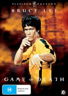 Game Of Death - Australian DVD movie cover (xs thumbnail)